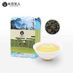 台灣茶人 年節限定半斤禮盒組買一送一