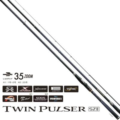 【SHIMANO】TWIN PULSER SZ2 1號 485/520 磯釣竿