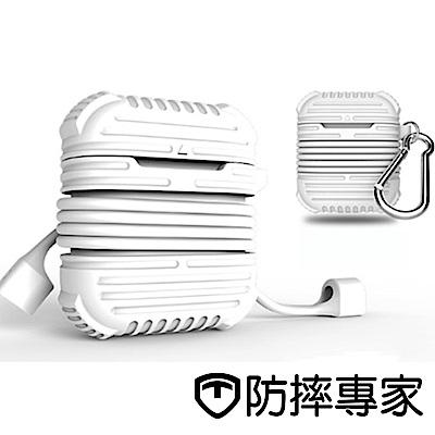 防摔專家 蘋果AirPods 防刮藍芽耳機保護套 磁吸式耳機掛繩