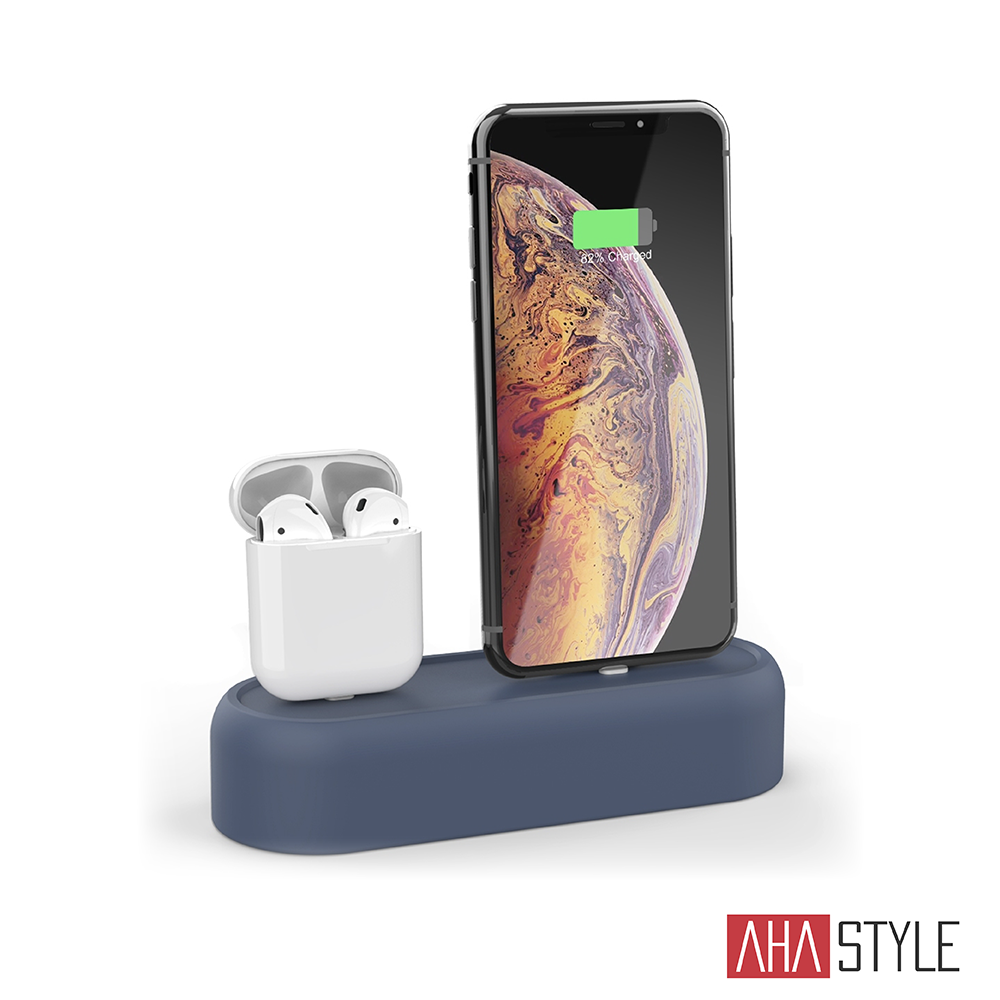 AHAStyle 二合一 AirPods/iPhone 集線充電底座-午夜藍