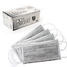高效能活性碳四層不織布口罩 (30入)*2盒組