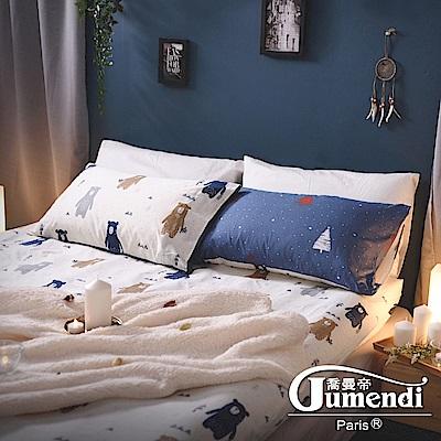 Jumendi喬曼帝 200織精梳純棉-加大床包三件組(熊熊想起你)
