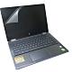 EZstick HP Pavilion X360 14-dh0004TX  螢幕保護貼 product thumbnail 2