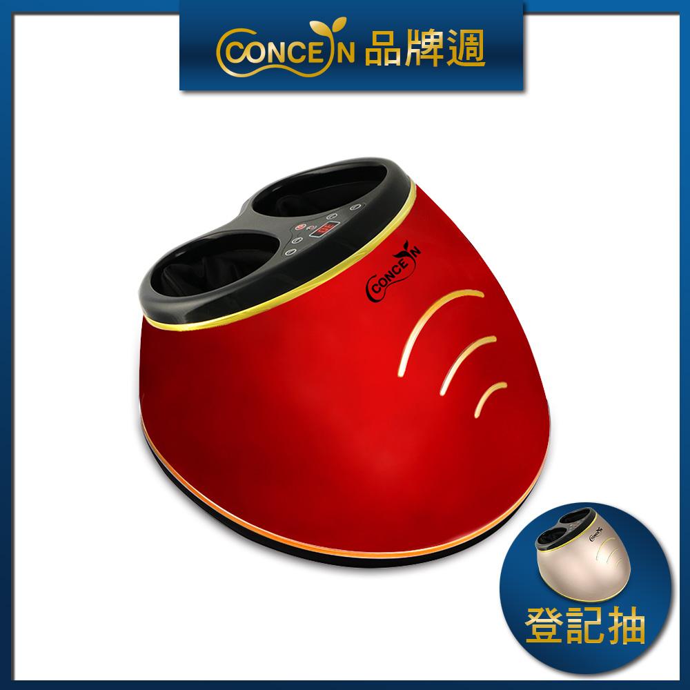 Concern康生 6D時尚耀眼頂級氣壓式美型按摩腳機/珊瑚紅 CM-716