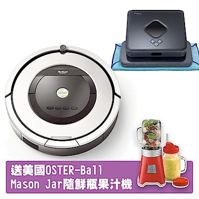iRobot-Roomba-860掃地機-iRob