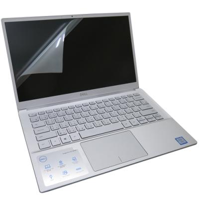 EZstick DELL Inspiron 13 5391 P114G 螢幕保護貼