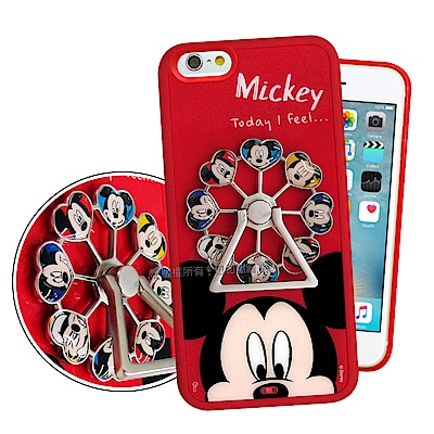 迪士尼正版授權 iPhone 6s/6 4.7吋 摩天輪指環扣防滑支架手機殼(米...