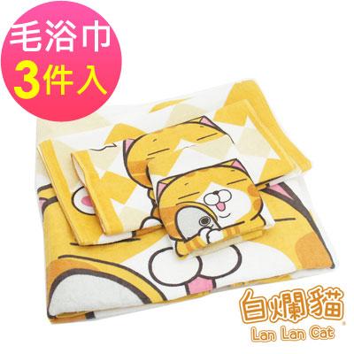 白爛貓Lan Lan Cat 臭跩貓-滿版印花毛浴巾3條組(菱格-超萌幸福)