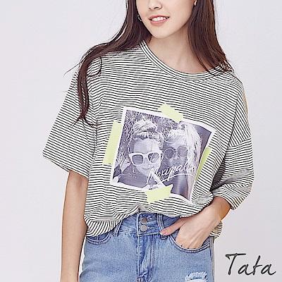 條紋相片拼貼寬鬆上衣 共三色 TATA