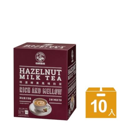【伯朗咖啡】榛果風味奶茶(10入/盒)