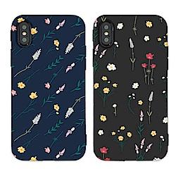 【TOYSELECT】iPhone 7/8 Plus 小雛菊碎花手機殼