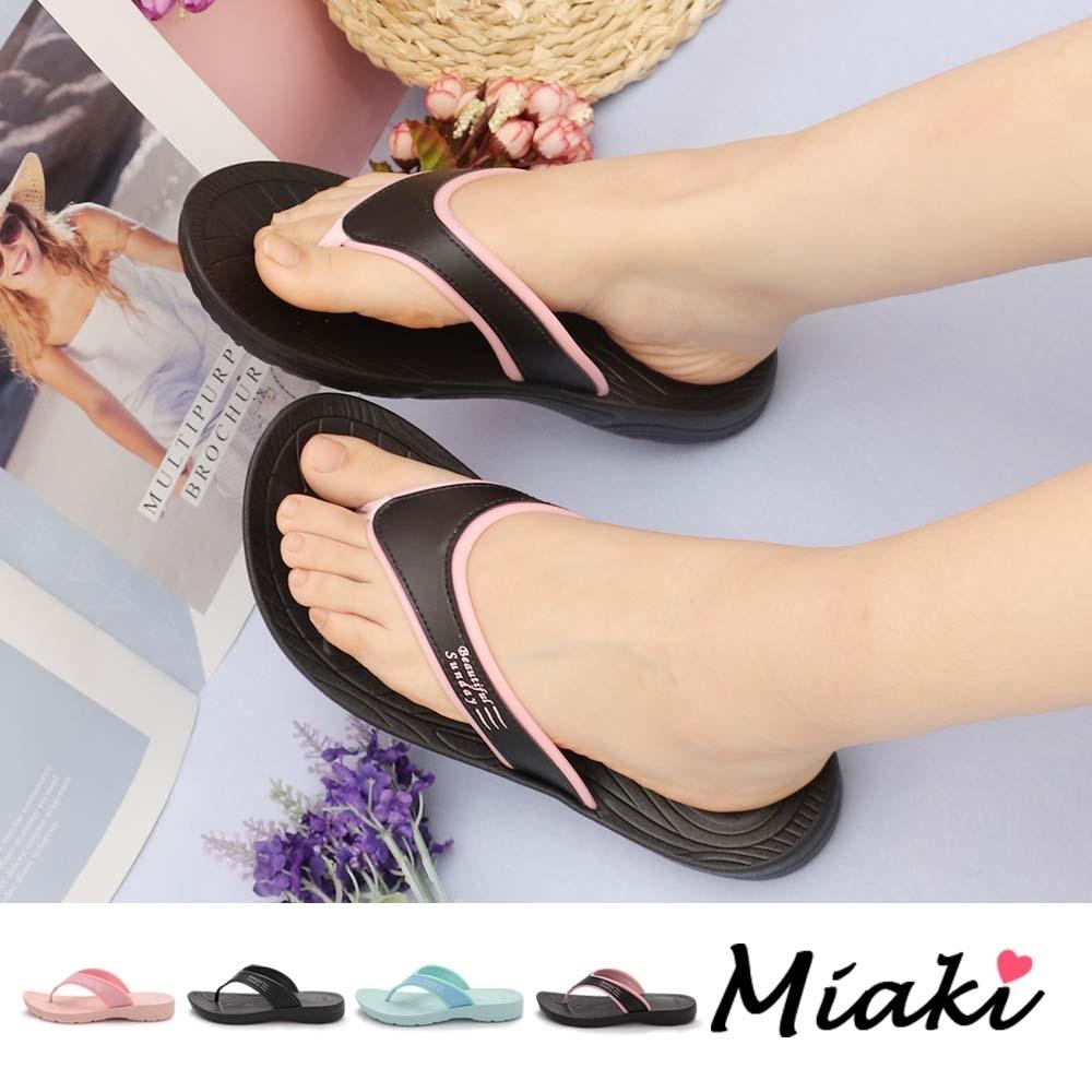 Miaki-拖鞋.馬卡龍色平底夾腳拖鞋 (黑粉色系)