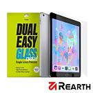 Rearth Apple iPad 第5/6代 (9.7寸)滿版抗衝擊螢幕保護貼