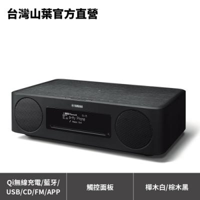 Yamaha TSX-B237 桌上型音響