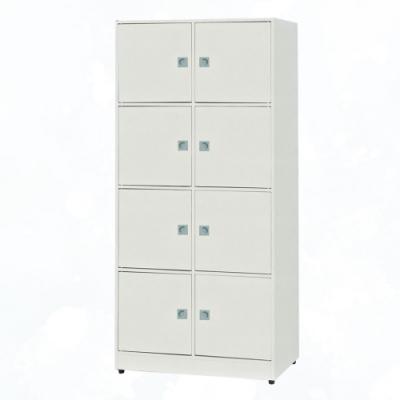 文創集 安倍 環保2.8尺南亞塑鋼八門置物櫃/收納櫃-83.5x40x180cm免組
