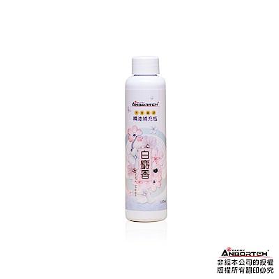【安伯特】芳香霧語 空氣芳香機 補充瓶-150ML(1入)