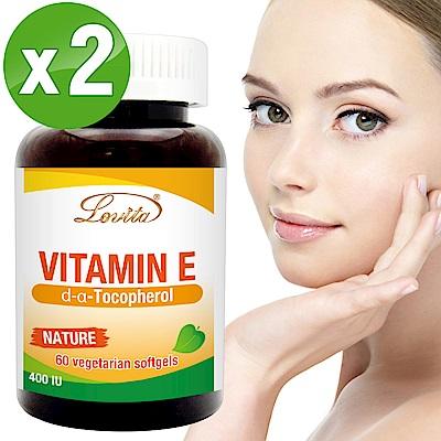 Lovita愛維他-天然維生素E 400IU 全素 60顆/瓶 2入組