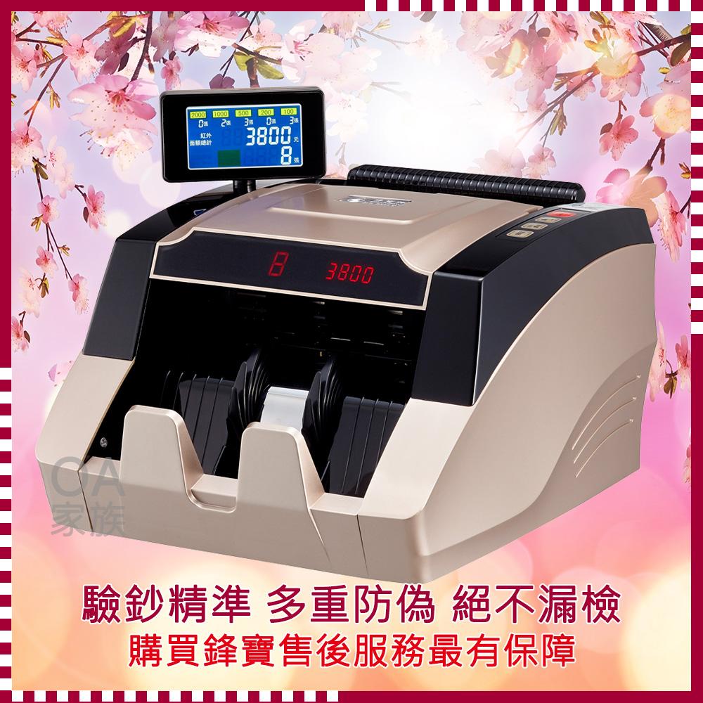 台灣鋒寶 FB-8899 銀行專用高階驗鈔機