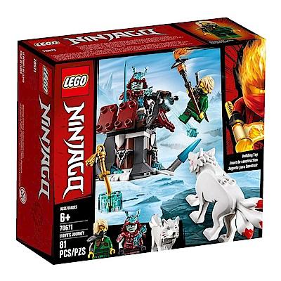 樂高LEGO 旋風忍者系列 - LT70671勞埃德的旅程