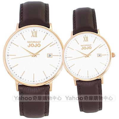 NATURALLY JOJO簡約真皮手錶男女對錶-玫瑰金框X咖啡/35/41mm
