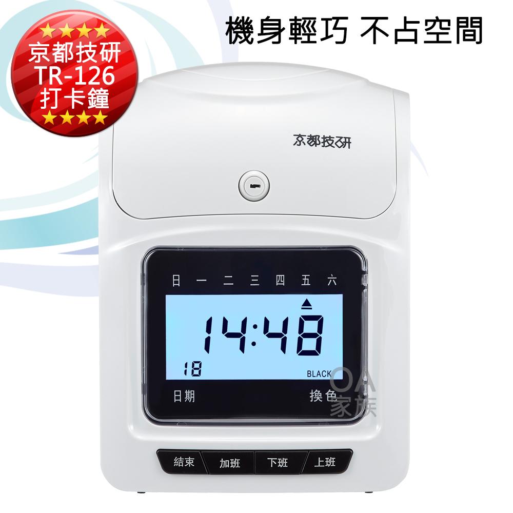 京都技研 TR-126四欄位液晶打卡鐘(贈送卡片+卡架+色帶) @ Y!購物