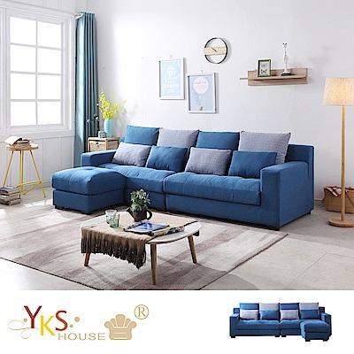 YKS-里歐L型乳膠墊+獨立筒布沙發