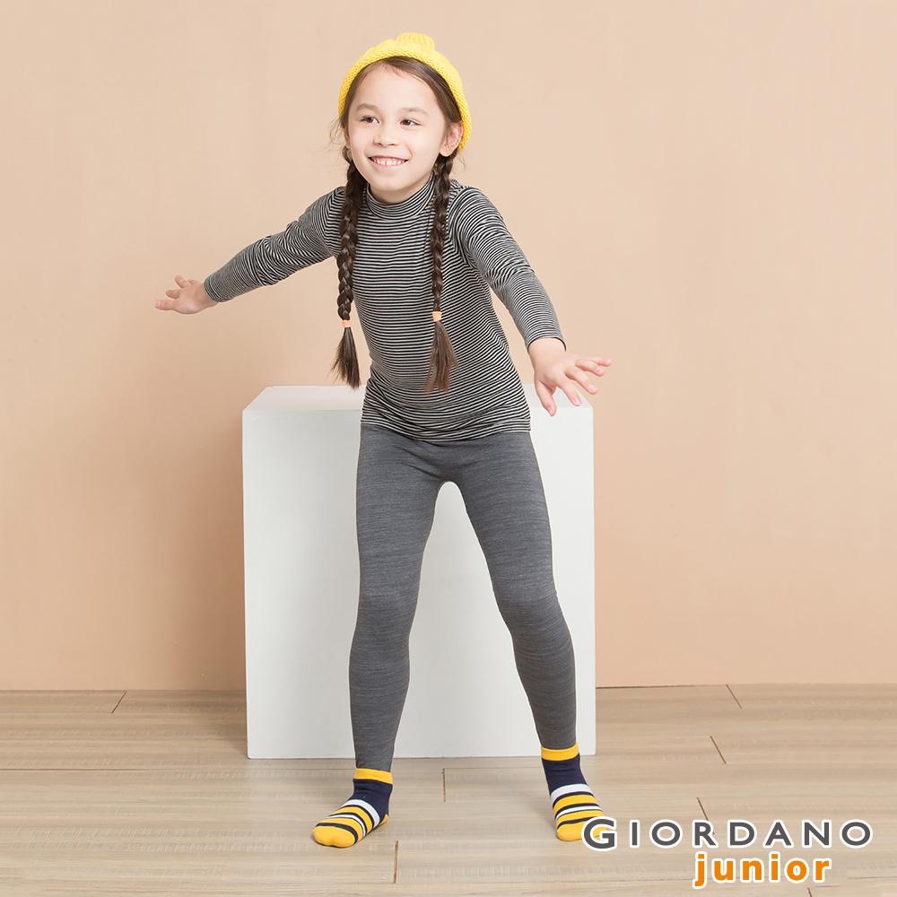 GIORDANO 男女童G-Warmer極暖系列內搭保暖褲-02 深灰
