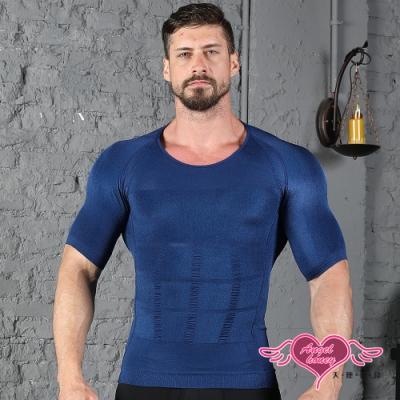 塑身衣 型男身材 短袖修身坦克運動上衣(深藍M~2L) AngelHoney天使霓裳