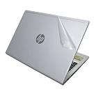 EZstick HP ProBook 440 G6  二代透氣機身保護膜