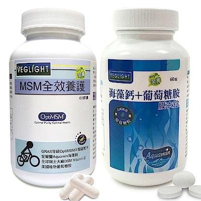 素天堂 MSM全效養護膠囊(2瓶)+海藻鈣葡萄糖胺(2瓶)