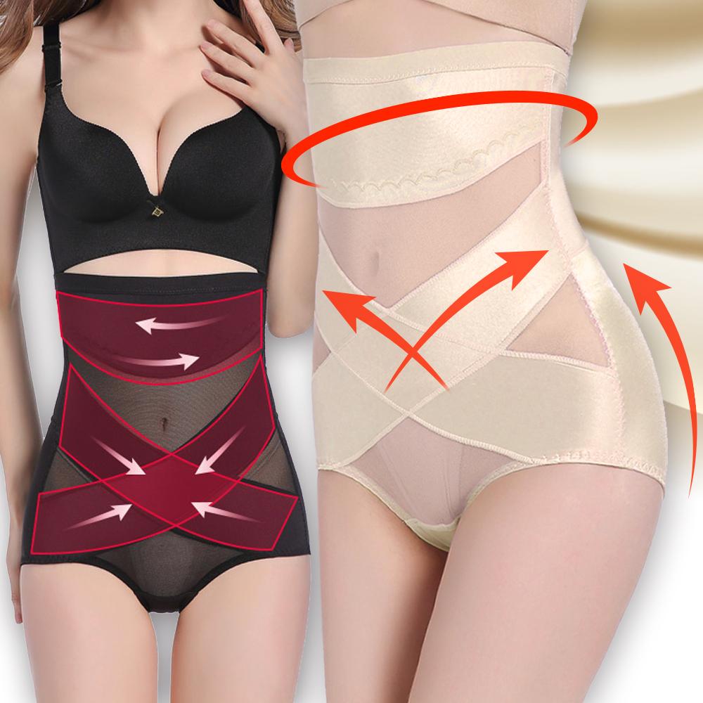 塑身褲 3S美體收腹X超高腰三角修飾褲 黑膚2件組 M-Q ThreeShape
