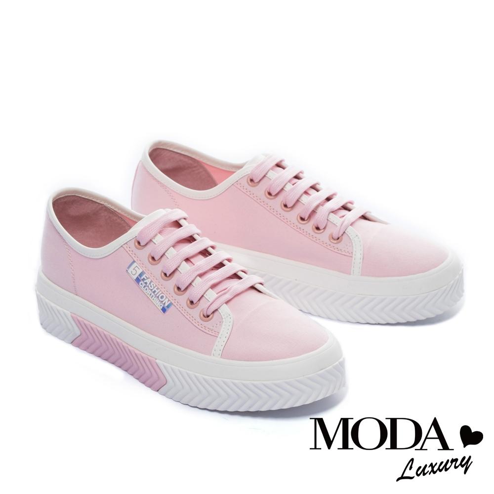 休閒鞋 MODA Luxury 特殊幻彩標語拼接綁帶厚底休閒鞋-粉