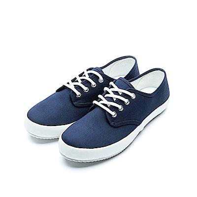ARRIBA艾樂跑女鞋-帆布休閒鞋 便鞋-藍/粉(AB8083)