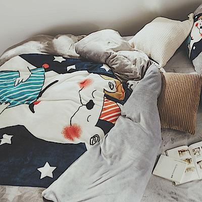 絲薇諾 咕耐熊 加大四件式-法蘭絨 鋪棉加厚床包被套組