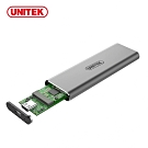 UNITEK USB3.1 Gen2 Type-C to M.2 SSD 鋁合金外接盒