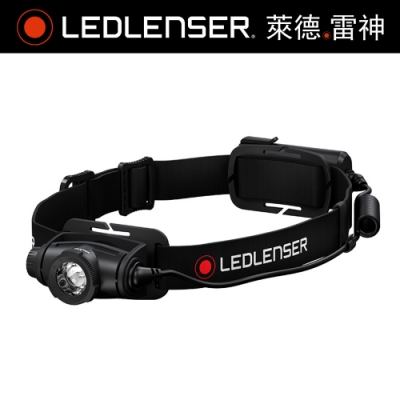 德國LED LENSER H5 core伸縮調焦頭燈