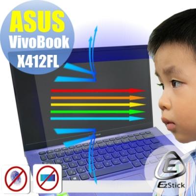 EZstick ASUS X412 X412FL 防藍光螢幕貼