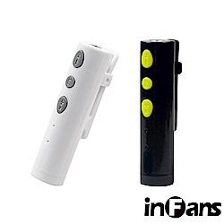 inFans 藍牙4.2音控盒(INF-BTE-S005)