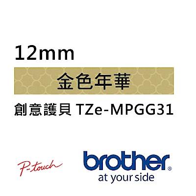Brother TZe-MP GG31 創意護貝標籤帶 ( 12mm 金色年華 )
