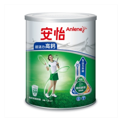 安怡 超活力高鈣低脂奶粉(1500g)