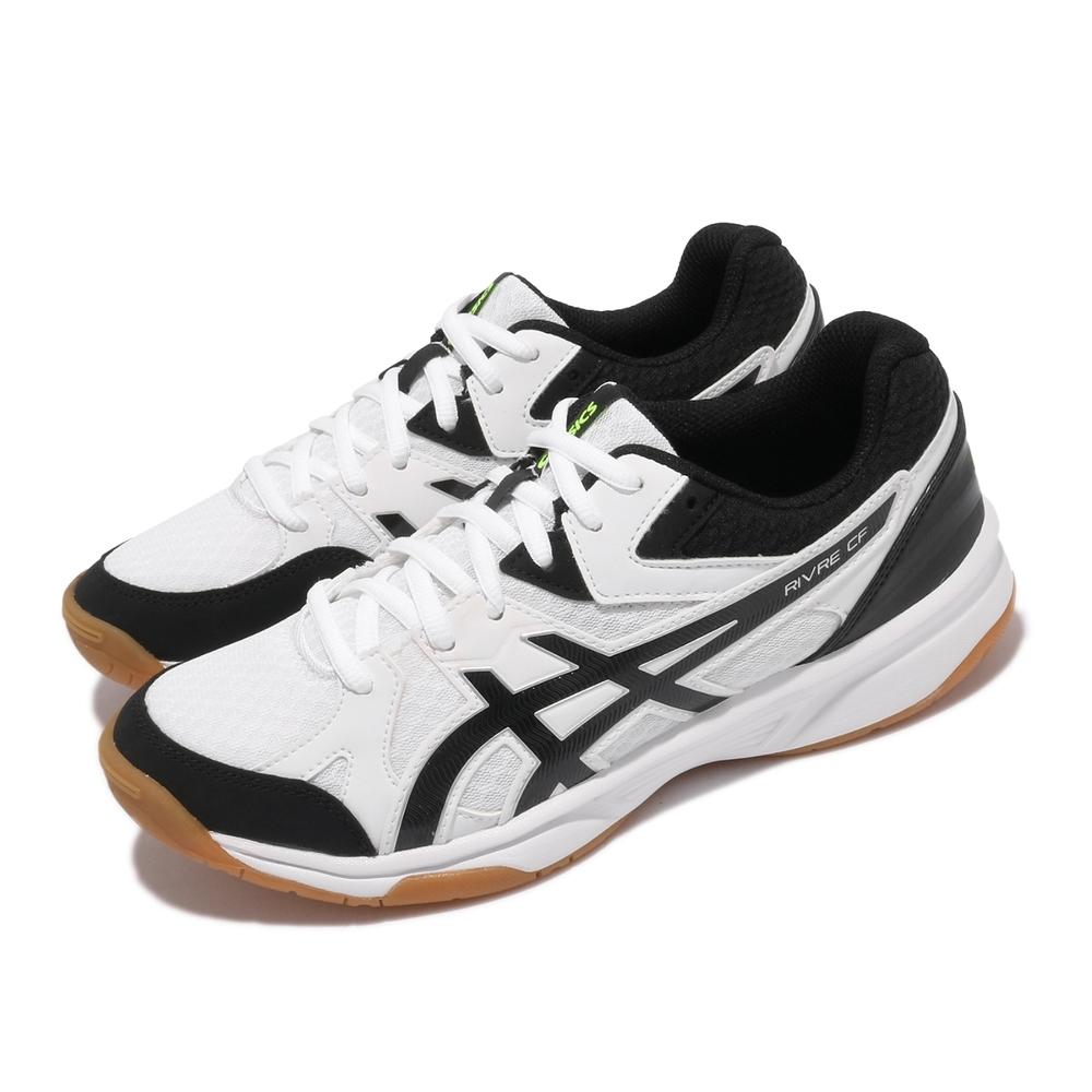 Asics 排羽球鞋 Rivre CF 運動 女鞋 亞瑟士 膠底 室內 多功能 白 黑 1073A030100