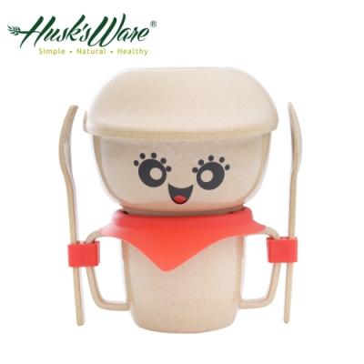 美國Husk's ware 稻殼天然無毒環保兒童餐具經典人偶迷你款-紅色