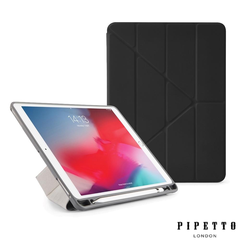 PIPETTO Origami Pencil iPad Air 10.5吋保護套