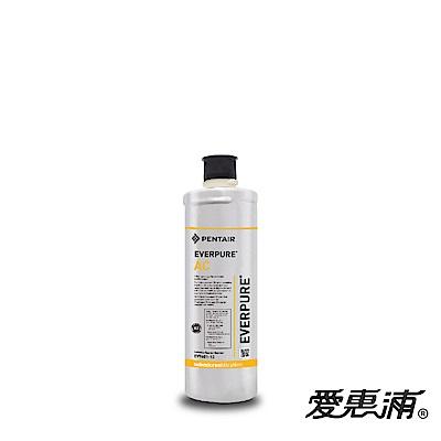 愛惠浦 C series高效能系列濾芯 EVERPURE AC