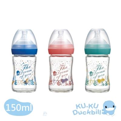 KUKU酷咕鴨 夢想樂章寬口玻璃奶瓶150ml三入組(月光藍/早春粉/原野綠)