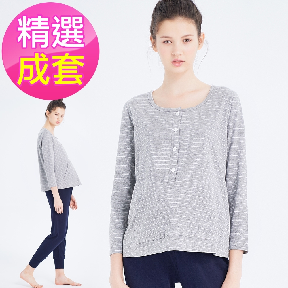Gennies奇妮-條紋休閒排釦成套居家服-灰白條+丈青(TPA36+TPA37)