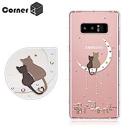 Corner4 Samsung Galaxy Note8 奧地利彩鑽防摔手機殼-相愛貓咪