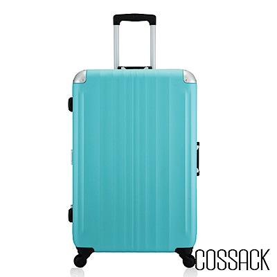 Cossack-SPIRIT 2風度-27吋PC鋁框行李箱-霧藍