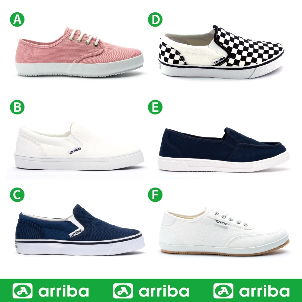 Arriba 時時樂男女款 輕量舒適休閒鞋 便鞋 懶人鞋 (12款任選)