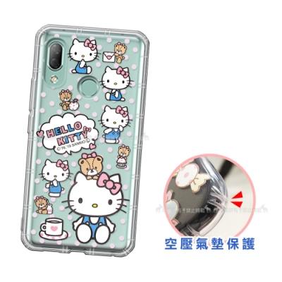 三麗鷗授權 Hello Kitty凱蒂貓 HTC U19e 愛心空壓手機殼(咖啡杯)